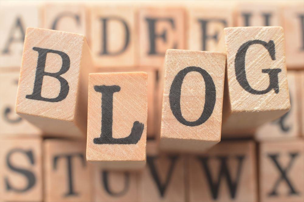 FC2ブログの風評被害や誹謗中傷を削除する方法